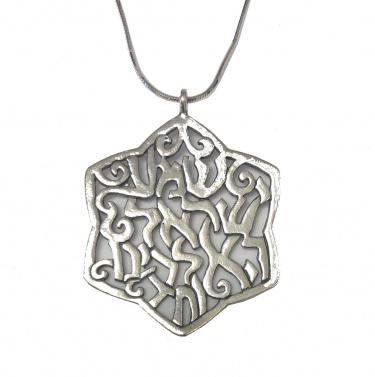 Shema Necklace, Large