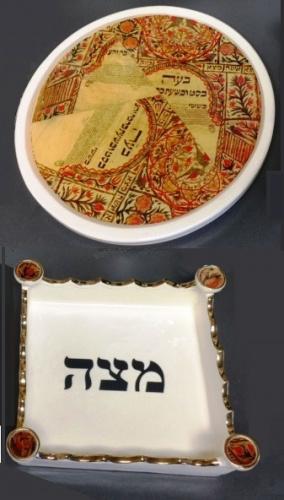 Rina Peleg Passover Seder Plate and Matza Plate