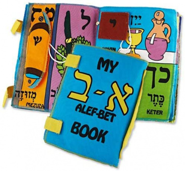 Soft Plush Alef Bet Baby Book