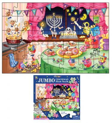 puzzle_chanukah_jumbo_1