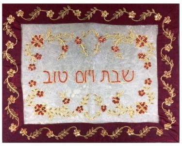 rashi_Jerusalem_garnet