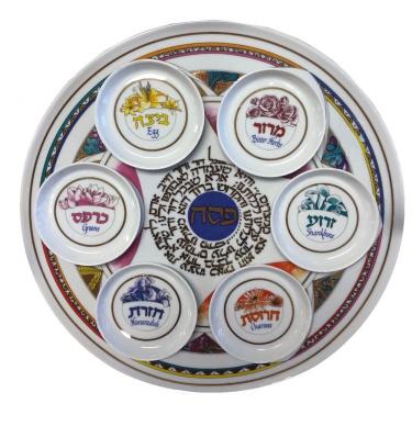 Porcelain 7 Piece Seder Set By Anat