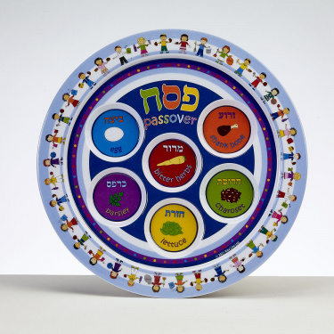 seder_children_plate.jpg