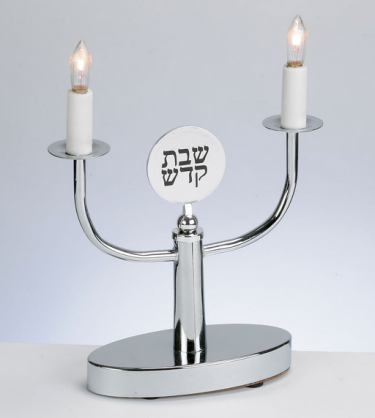 Electric Shabbat Candlestick