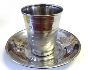 Stemless Kiddush Cup with Tray, Yeled Tov (Good Boy)