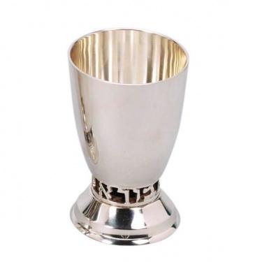 silverplatednostemcup.jpg