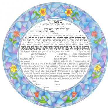 stained-Glass_Ketubah_FINK