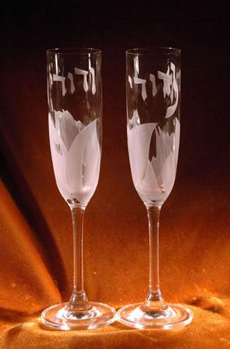 Ani L' Dodi Wedding Flute Glasses by Steve Resnick