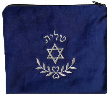 Royal Blue Star of David Tallit Bag medium