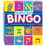 Alef_Bet_Bingo