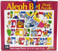 Aleph_Bet_puzzle_floor