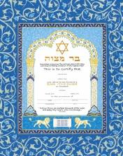 Bar_Mitzvah_Certificate_Caspi
