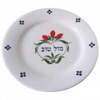 Betrothal_Plate