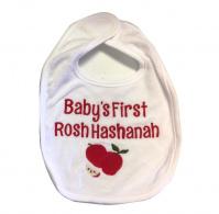 Bib_RoshHashanah_2