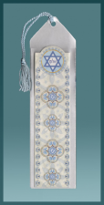 Bookmark_caspi_shalom
