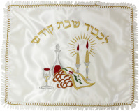 Challah_Cover_20-2