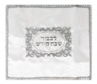 Challah_cover65227