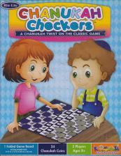 Chanukah_Checkers_1
