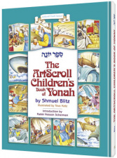 Children_Book_of_Yonah