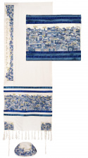 Emanuel_Jerusalem_blue