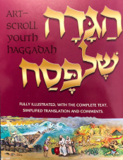 Haggada_youth_artscroll