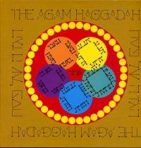 Haggadah_agam