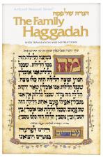 Haggadah_family