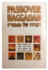Haggadah_paperback