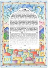 Jerusalem_skyline_ketubah_FINK