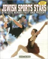 JewishSportsbook2.png