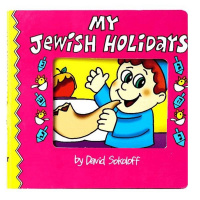 Jewish_Holiday_boardbook