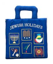 Jewish_holiday_plush_book