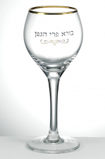 Kiddush_glass_goldrim