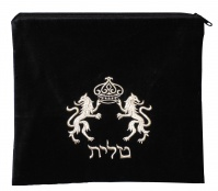 Lion_Tallit_Bag