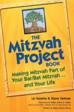 MitzvahProject_book