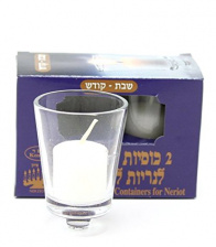 Ner_Zion_Candle_Holders