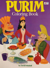 Purim_coloring
