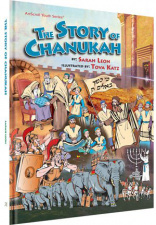 The_Story_of_Chanukah