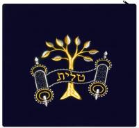 Zion_Tree_Navy_med
