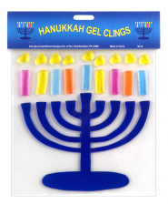 chanukah_GelCling_Menorah