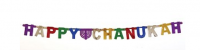 chanukah_banner_multi