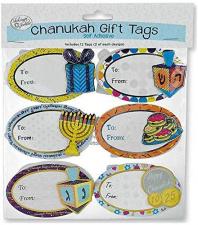 chanukah_gifttags