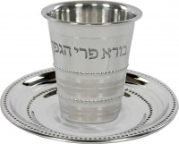 kiddush_stainless_bore-pre