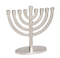menorah_hammered_alumjpg