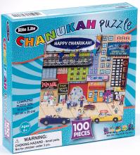 puzzle_chanukah_2