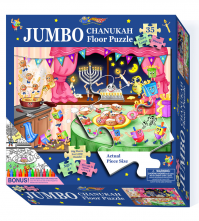 puzzle_chanukah_jumbo_2