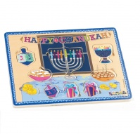 puzzle_chanukah_wood