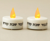shabbat_battery_candlestick