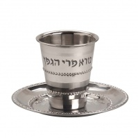 silverplated_stemless_borei_kiddushcupandtray