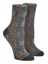 socks_lotzamatzah